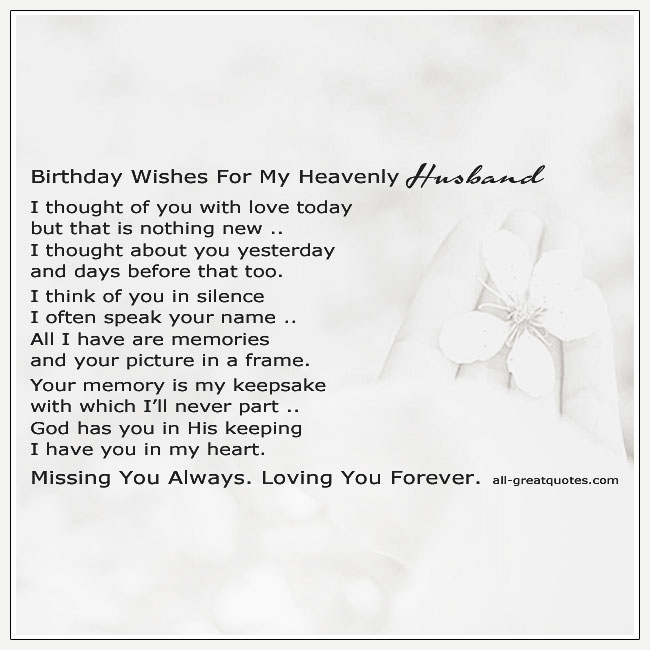 Birthday Wishes For My Heavenly Husband Card Poem