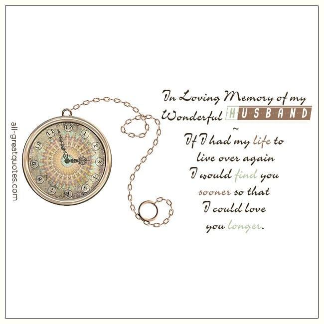 In Loving Memory Of My Wonderful Husband Memorial Card