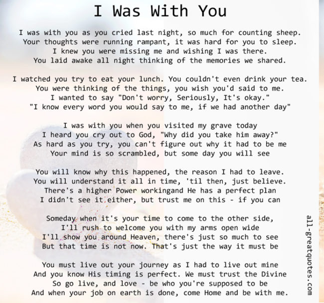 I Was With You As You Cried Last Night
