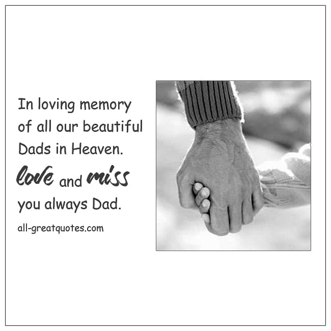In Loving Memory Of All Our Beautiful Dads In Heaven Fathers Day Card