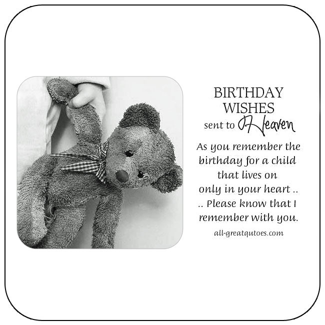 Heaven free birthday cards to share on Facebook, Share on Facebook, birthday cards for free, ecard images, pictures, photos