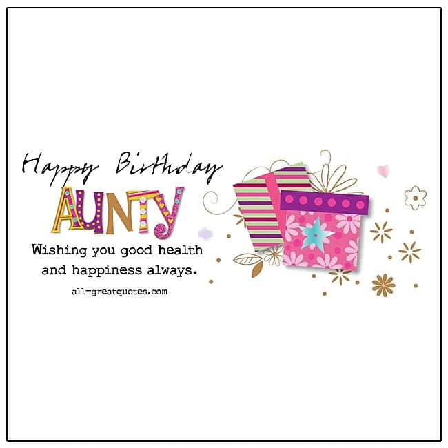 Happy Birthday To My Beautiful Aunt Cards For