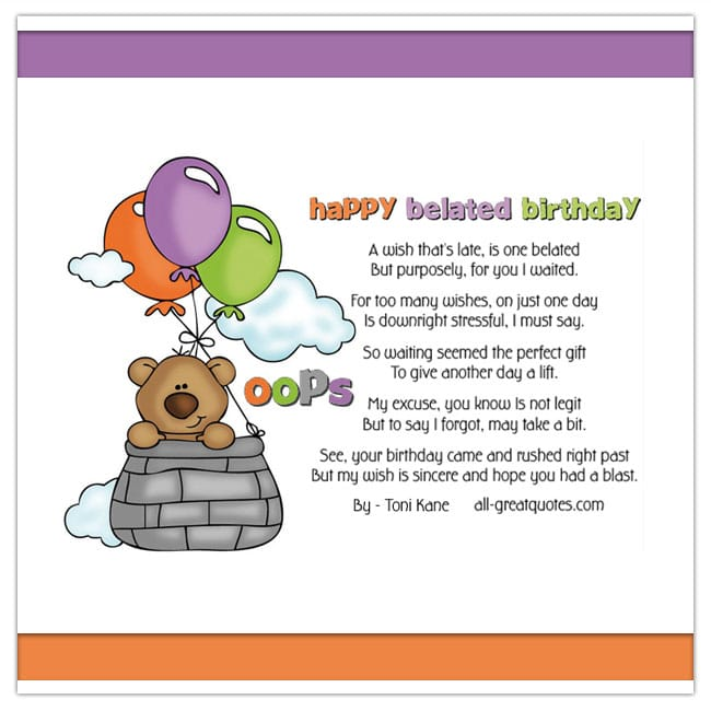 Happy Belated Birthday Card. A wish that's late is one belated. Cute bear in hot air balloon basket.